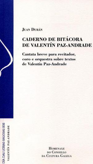Caderno de bitácora de Valentín Paz-Andrade (partitura)