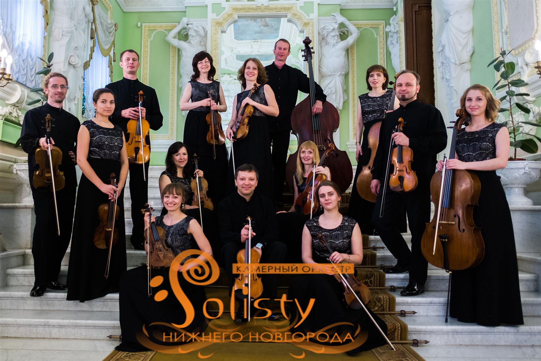 O Divertimento de J. Durán en Rusia pola Orquestra de Cámara de Nizhni Nóvgorod