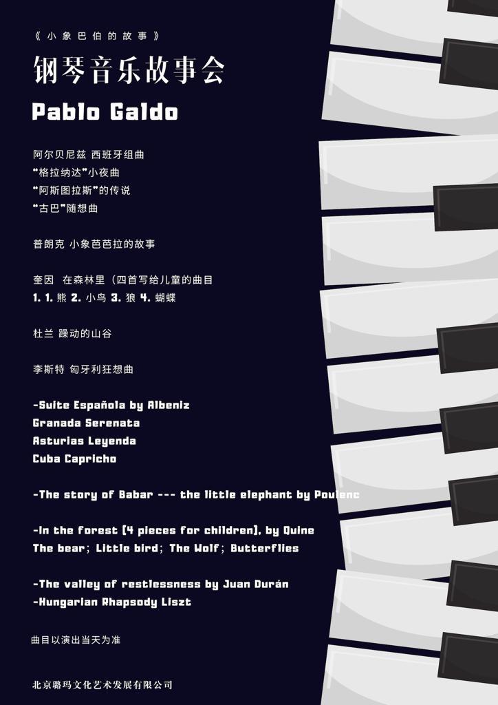 Pablo Galdo interpreta en China música de J. Durán