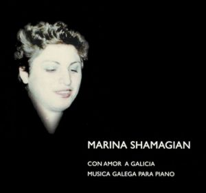 Variaciones sobre Rosa de Abril - Fantasía sobre un tema popular (CD)